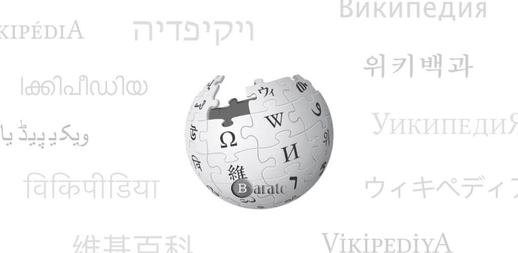 دانلود Wikipedia 2.7 اپلیکیشن ویکی پدیا برای اندروید + دانلود آفلاین