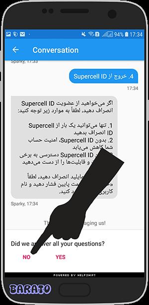 آموزش تصویری حذف سوپرسل ایدی از روی بازی کلش اف کلنز در اندروید Supercell ID