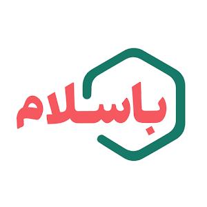 دانلود Basalam Business 2.22.2 اپلیکیشن باسلام غرفه من ایجاد غرفه برای اندروید