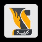 دانلود Kipaad 2.01.44 اپلیکیشن کیپاد کیف پول همراه پاسارگاد برای اندروید