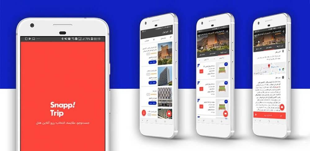دانلود SnappTrip اسنپ تریپ رزرو هتل در سراسر ایران برای اندروید