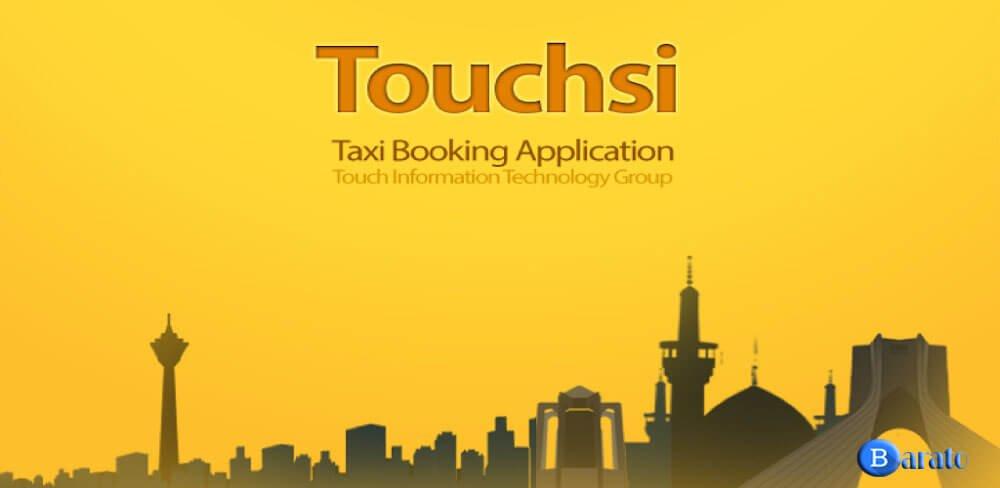 دانلود Touchsi Driver نسخه جدید تاچ سی راننده برای اندروید