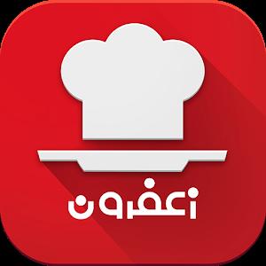 دانلود Zaaferoon 2.7.2 اپلیکیشن زعفرون آشپزی ایرانی برای اندروید