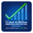 دانلود Hamta 1.7.2 اپلیکیشن همتا رجیستری تلفن همراه برای اندروید