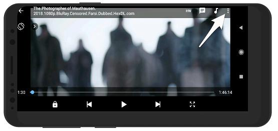 آموزش قراردادن فایل صوتی دوبله بر روی فیلم در اندروید با ام ایکس پلیر MX Player