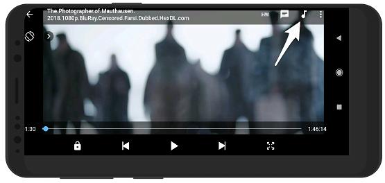 آموزش تغییر دادن زبان صوتی فیلم در اندروید با ام ایکس پلیر - MX Player