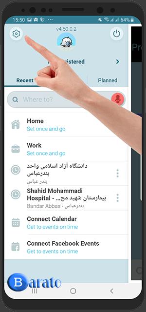 آموزش تصویری تغییر زبان ویز به فارسی و انگلیسی در اندروید