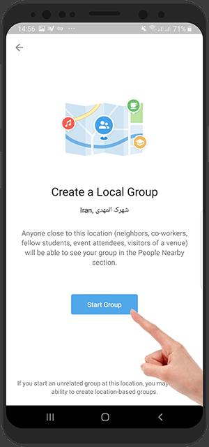 آموزش ساخت گروه محلی در تلگرام اندروید برای عضویت افراد نزدیک در گروه تلگرام