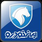 دانلود ikco 1.48 نسخه جدید اپلیکیشن ایران خودرو برای اندروید