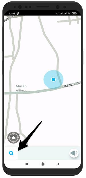 آموزش تصویری فعال سازی میزان سرعت ماشین در ویز Waze اندروید