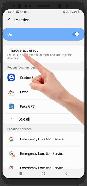 آموزش Fake GPS فیک جی پی اس ایجاد موقعیت مکانی جعلی در اندروید