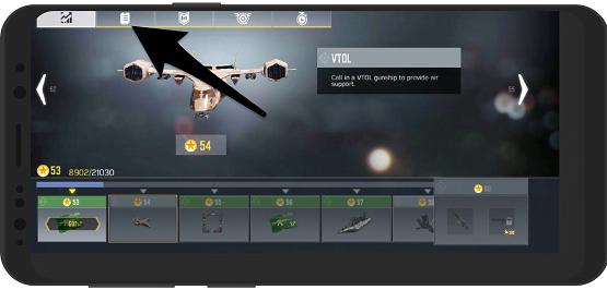 آموزش تغییر قاب عکس پروفایل در کالاف دیوتی موبایل اندروید
