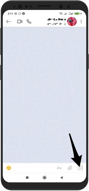 آموزش تصویری ارسال پیام تصویری در گپ مسنجر اندروید