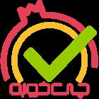 دانلود Chikhoobeh 1.3.12 اپلیکشن چی خوبه راهنمای والدین برای اندروید
