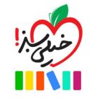 دانلود kheilibooks 9.2.8 اپلیکیشن خیلیبوکز کتابهای انتشارات خیلیسبز برای اندروید