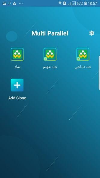 آموزش نصب دو نسخه از شاد روی یک گوشی و استفاده همزمان دو کاربر در اندروید