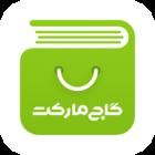 دانلود Gajmarket 2.1.0 نسخه جدید اپلیکیشن گاج مارکت برای اندروید