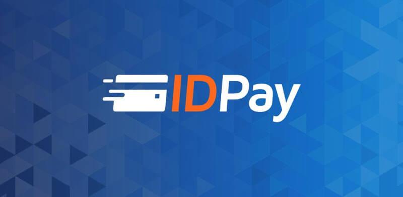 دانلود IDPay 3.1.2 نسخه جدید اپلییکشن آیدی پی برای اندروید