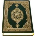 دانلود Al-Quran 2.0.14 برنامه القران برای اندروید