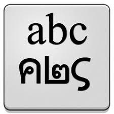 دانلود Crazy Text plugin for Better Keyboard برنامه زیبا سازی متن اندروید