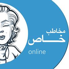 دانلود مخاطب خاص تلگرام نمایش زمان آنلاین شدن مخاطبین