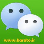 آموزش استفاده از برنامه وی چت Wechat